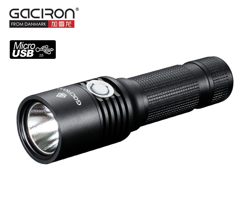 Gaciron V5 860lm USB dobíjecí LED svítilna
