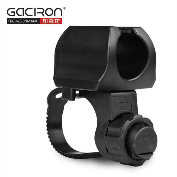 Držák Gaciron na kolo pro LED svítilny otočný 30°