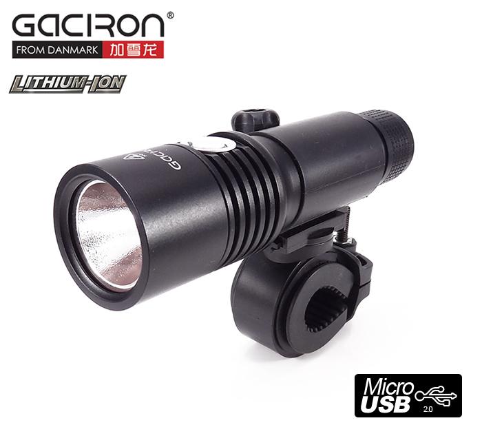 Gaciron V5 USB 800lm cyklosvítilna dobíjecí